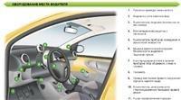 manual107.jpg